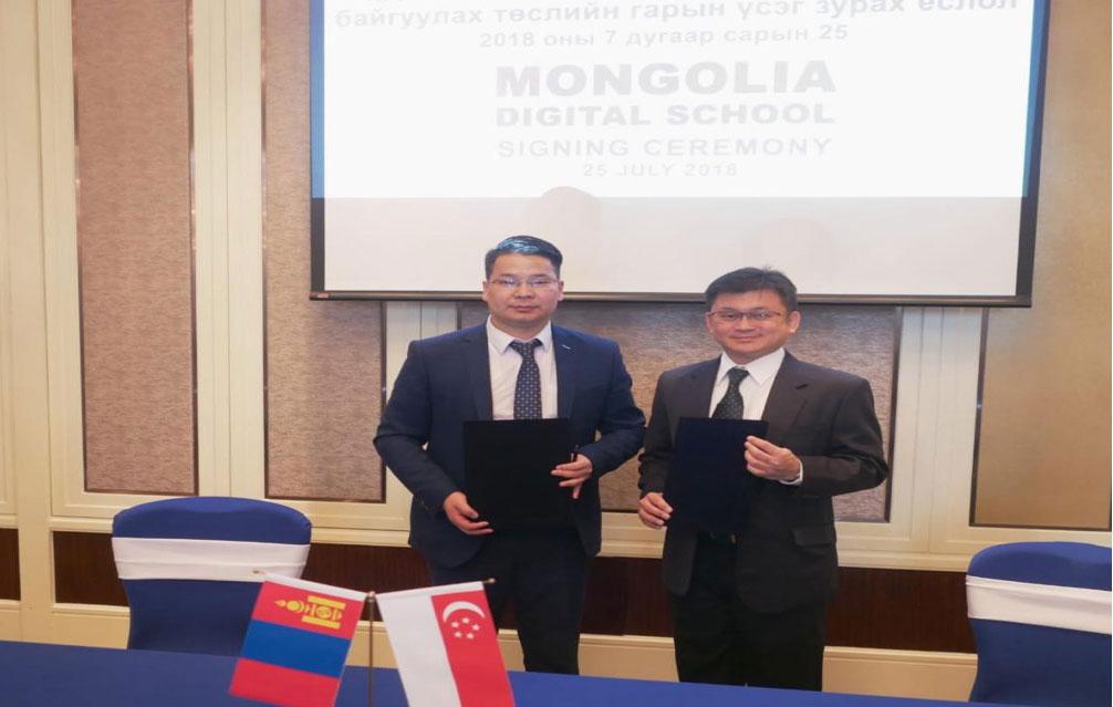 Mongolia Digital School Хөдөө Орон Нутагт Чанартай Боловсролыг Хүргэнэ.